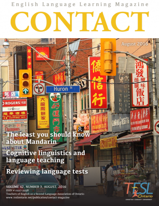 Contact Summer 2016 Issue Cover