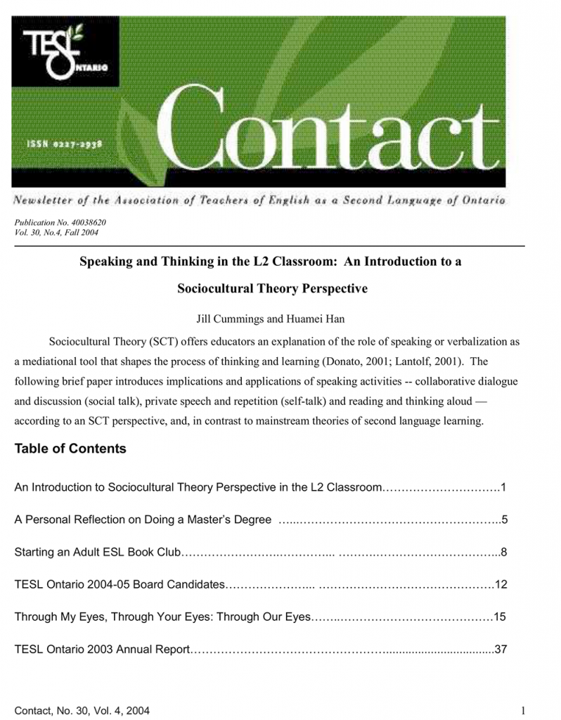 Contact Fall 2004 Issue Cover
