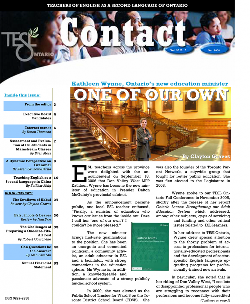 Contact Fall 2006 Issue Cover