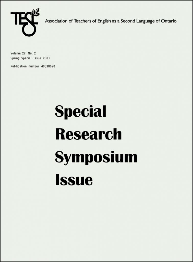 Research Symposium 2003