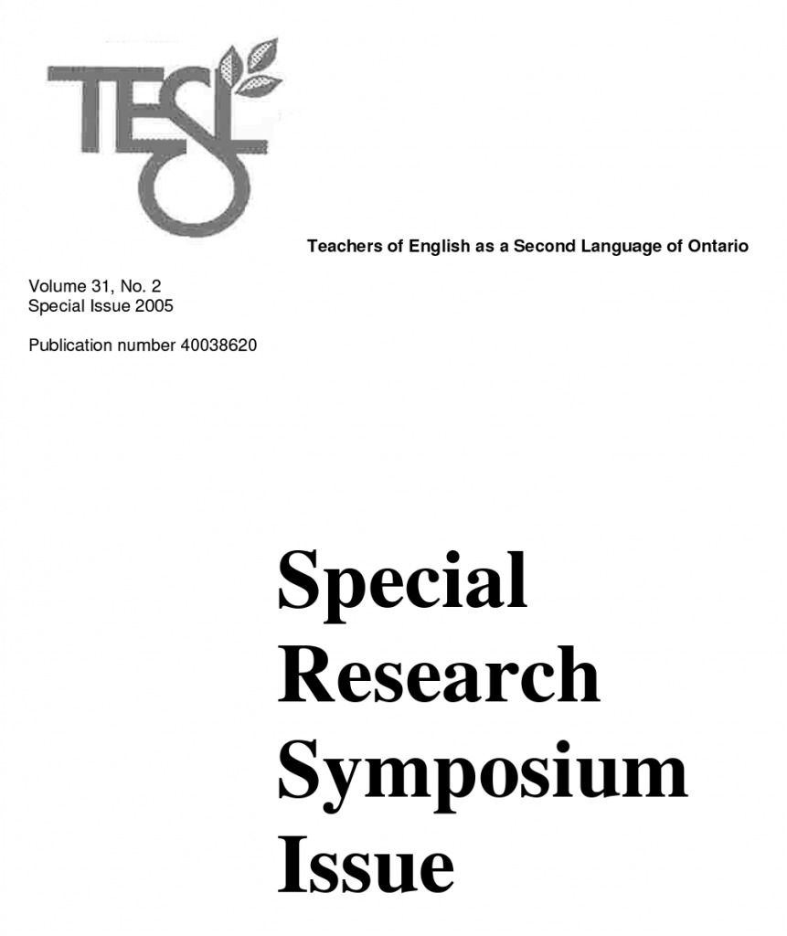 Research Symposium 2005